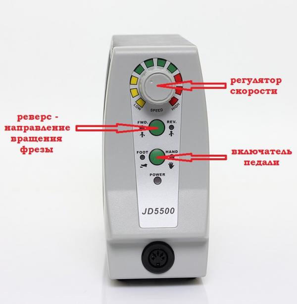 Аппарат для маникюра и педикюра JD-5500, 35 тыс. об/мин, 65 Вт
