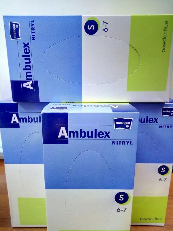 """Перчатки нитриловые """"Ambulex"""" размер S, 100 штук"""