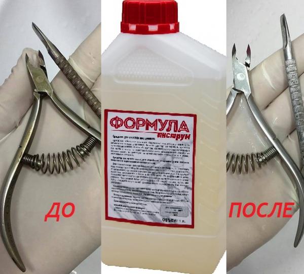 """Керамическая фреза """"КУКУРУЗА"""" (черная), #0"""