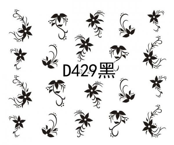 Наклейки черные, № D429
