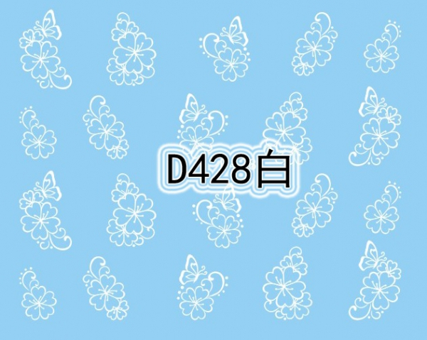 Наклейки белые, № D428