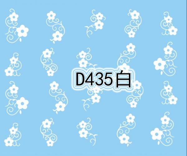 Наклейки белые, № D435