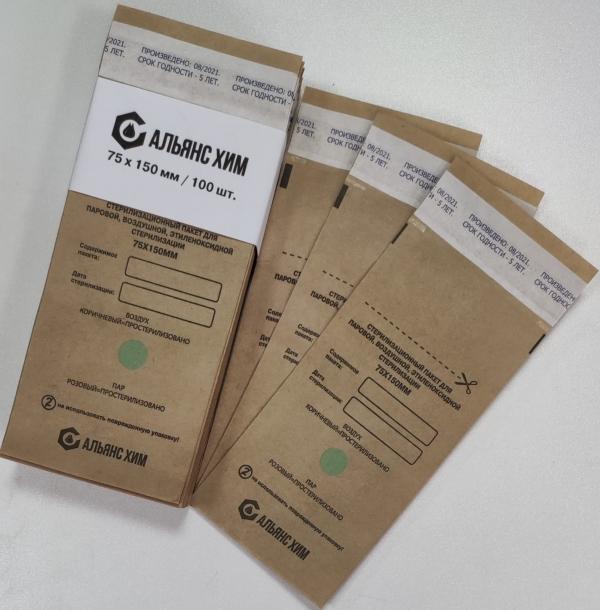 """Крафт-пакеты для стерилизации """"Альянс Хим"""", 75*150 мм, 100 штук"""