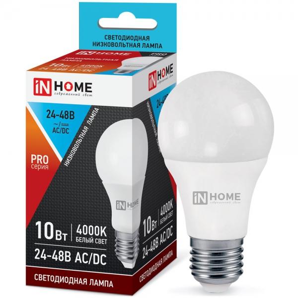Лампочка светодиодная / дневной белый свет, 10 Вт