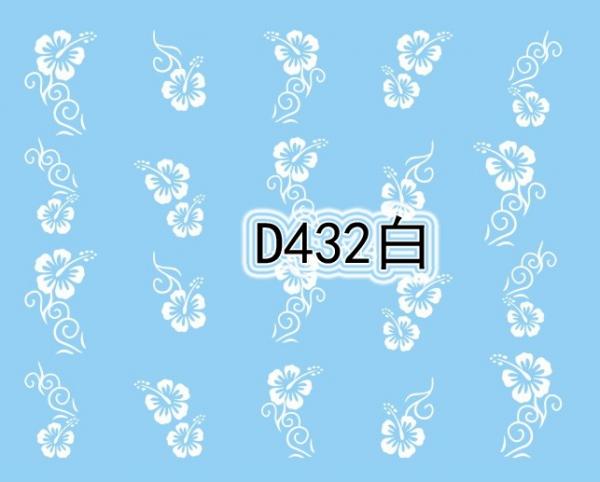 Наклейки белые, № D432