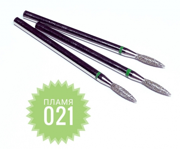 "Алмазная фреза ""ПЛАМЯ"" (зеленая), d=2,1 мм"