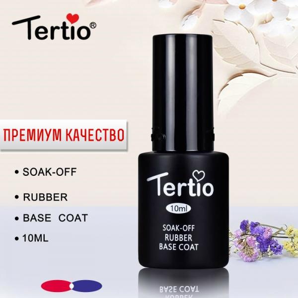 "Каучуковая база ""Tertio"", 10 мл."