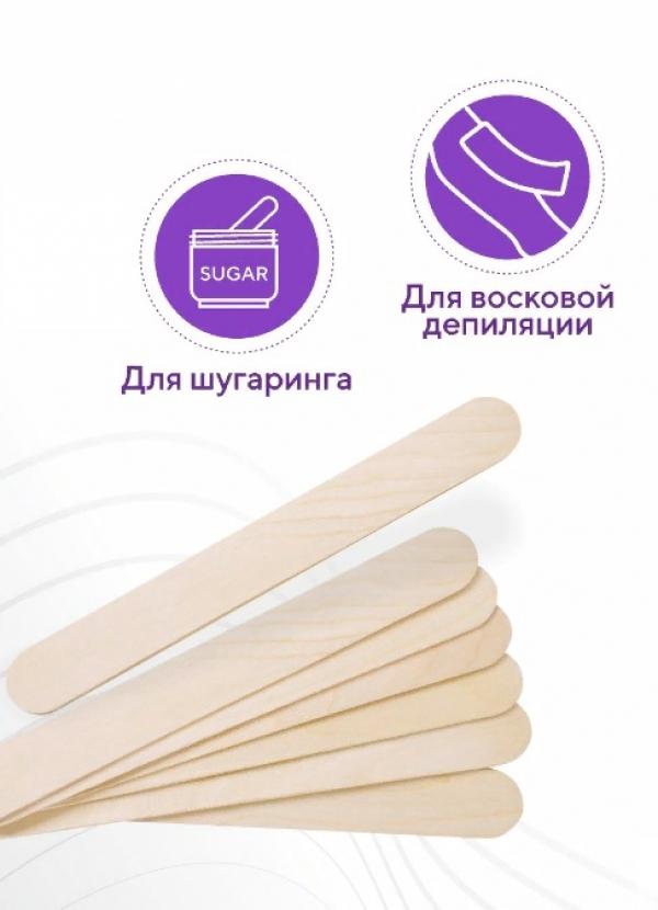 """Шпатели деревянные """"Lidan"""", 50 шт/упаковка"""