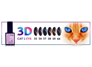 """Шеллак """"Tertio"""" 3D-Кошачий глаз, № 57"""