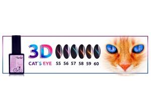 """Шеллак """"Tertio"""" 3D-Кошачий глаз, № 60"""