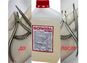 """Средство для очистки инструментов """"Формула Инструм"""" (концентрат), 1000 мл."""