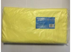Простыня СМС 70*200 см (желтая), 20 штук