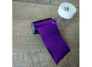 Переводная фольга 4*120 см (в баночке), #18