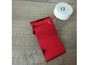 Переводная фольга 4*120 см (в баночке), #13