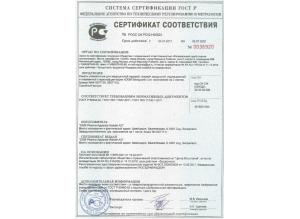 """Крафт-пакет для стерилизации """"DGM"""" (Швейцария), 100*250 мм"""