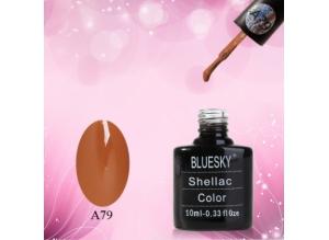 Shellac BLUESKY, № А79