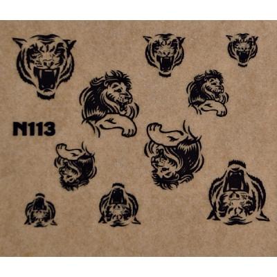 "Фотодизайн для ногтей ""Тигр и лев"", N113"