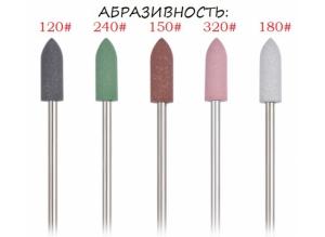 Силикон-карбидная фреза ПУЛЯ (темно-серая), 120 грит