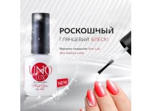 UNO*LUX High Gloss Top (топ без липкого слоя), 15 мл.
